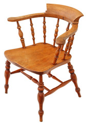 19C elm smoker's bow armchair desk chair