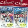 Shout Ringed Kudako 207RK