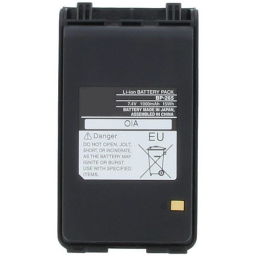 Icom BP265 Battery Replacement