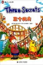 Pearl and Wagner: Three Secrets (Chinese_simplified-English)