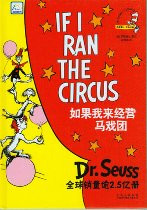 Dr. Seuss: If I Ran the Circus (Chinese_simplified-English)