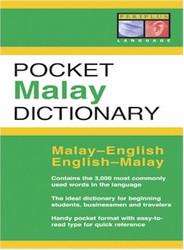 Pocket Malay Dictionary (Malay-English)