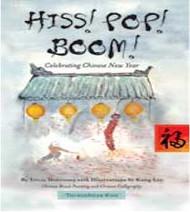 Hiss! Pop! Boom!: Celebrating Chinese New Year