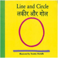 Line and Circle (Czech-English)