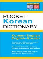 Pocket Korean Dictionary (Korean-English)