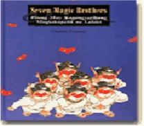 Seven Magic Brothers (Hmong-English)