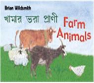 Farm Animals (Bengali-English)