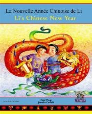 Li's Chinese New Year (Japanese-English)
