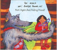 Not Again, Red Riding Hood! (Czech-English)