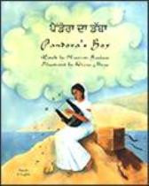Pandora's Box: A Greek Myth (Punjabi-English)