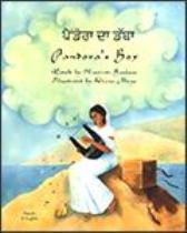 Pandora's Box: A Greek Myth (Punjabi-English)