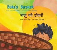 Balu's Basket (Hindi-English)