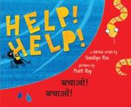 Help! Help! (Bengali-English)