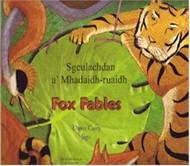 Fox Fables (Albanian-English)