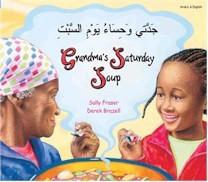 Grandma's Saturday Soup (Farsi-English)