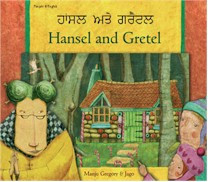 Hansel & Gretel (Japanese-English)