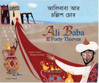 Ali Baba and the Forty Thieves (Albanian-English)