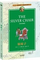 The Chronicles of Narnia Bilingual Series 6: The Silver Chair (Chinese_simplified-English)