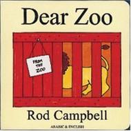 Dear Zoo (Turkish-English)
