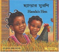 Handa's Hen (Swahili-English)