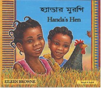 Handa's Hen (Somali-English)