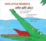 Five Little Monkeys (Hindi-English)