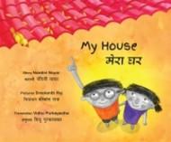 My House (Malayalam-English)