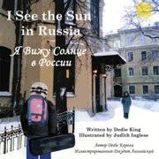 I See the Sun in Russia (Russian-English)