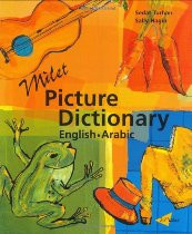 Milet Picture Dictionary (Arabic-English)