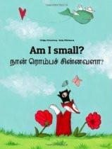 Am I small? (Tamil-English)