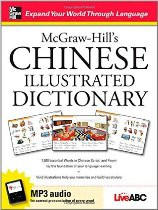 McGraw-Hill's Chinese Illustrated Dictionary with CD (Chinese_simplified-English)