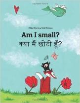 Am I small? (Hindi-English)