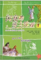 A Shakespeare Story: Twelfth Night & The Merchant of Venice (Chinese_simplified-English)