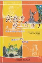 A Shakespeare Story: A Midsummer Night's Dream & The Tempest (Chinese_simplified-English)
