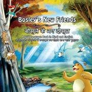 Bosley's New Friends (Hindi-English)