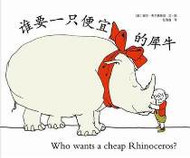 Who Wants a Cheap Rhinoceros? (Chinese_simplified-English)