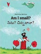 Am I small? (Telugu-English)