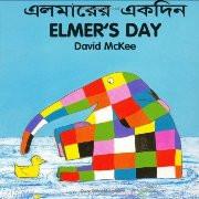Elmer's Day (Bengali-English)