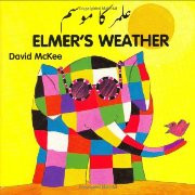 Elmer's Weather (Urdu-English)