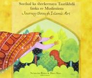 Journey Through Islamic Art (Somali-English)