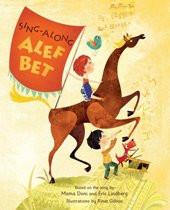 Sing-Along Alef Bet (Hebrew-English)