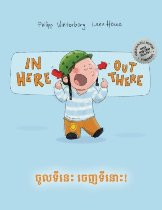 In Here, Out There! (Khmer-English)