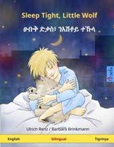 Sleep Tight, Little Wolf (Tigrinya-English)