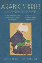 Arabic Stories for Language Learners: Traditional Middle-Eastern Tales with CD (Arabic-English)