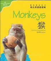 Bears & Monkeys (Chinese_simplified-English)