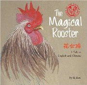 The Magical Rooster: Stories of the Chinese Zodiac (Chinese_simplified-English)