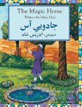 The Magic Horse (Pashto-English)
