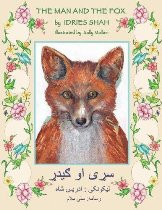 The Man and the Fox (Pashto-English)