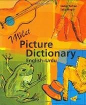 Milet Picture Dictionary (Urdu-English)