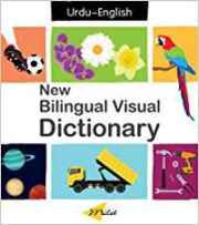 Milet New Bilingual Visual Dictionary (Urdu-English)